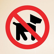 No Pets Removable Business Sign